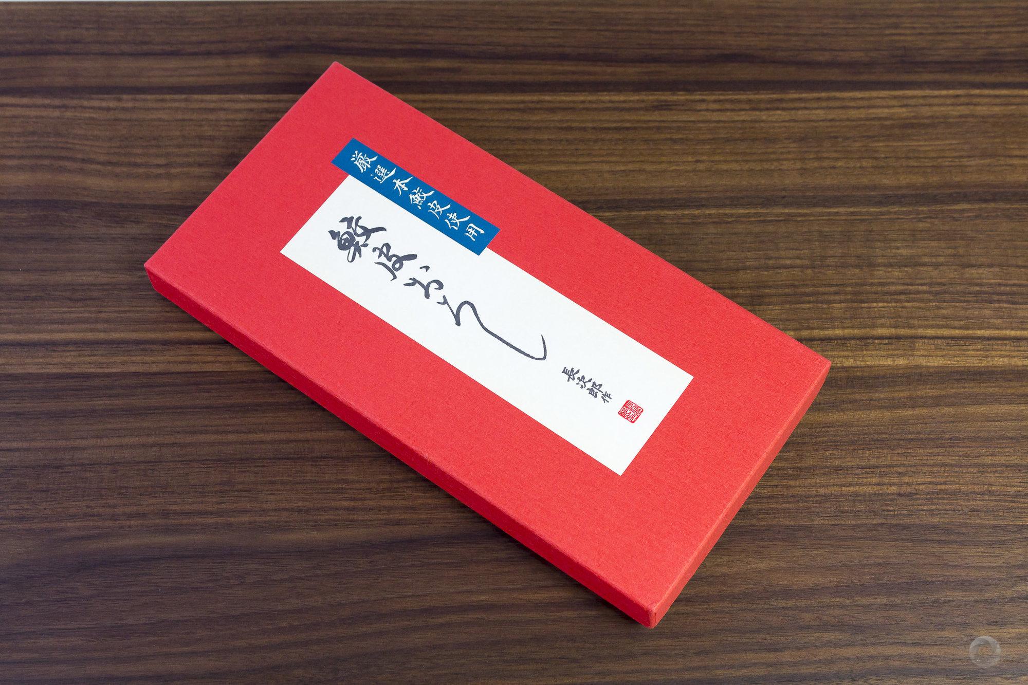 31-2017-10-01 Wasabireibe.jpg