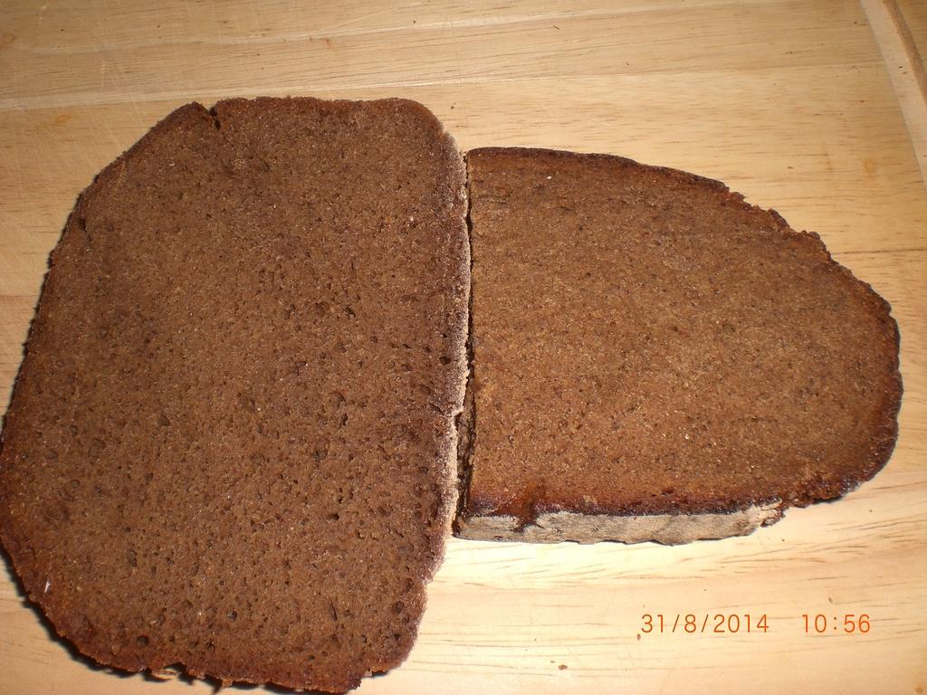 Russisches Borodinoer Brot  Grillforum und BBQ - www