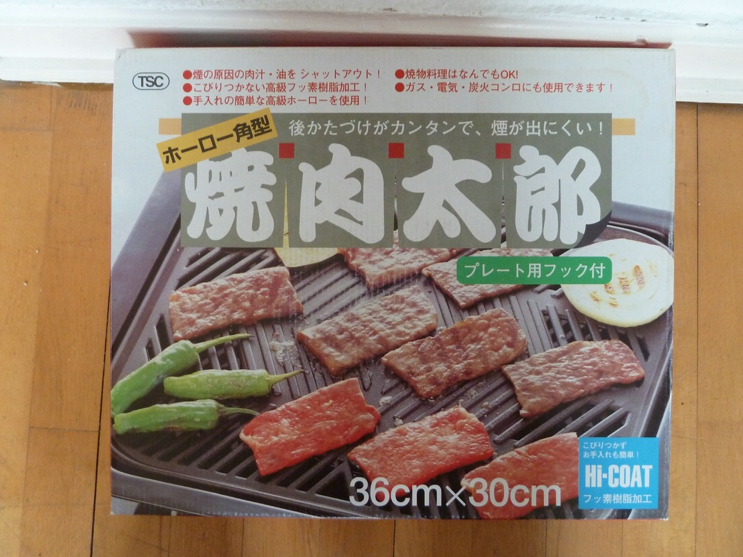 comp_korean BBQ (1).jpg