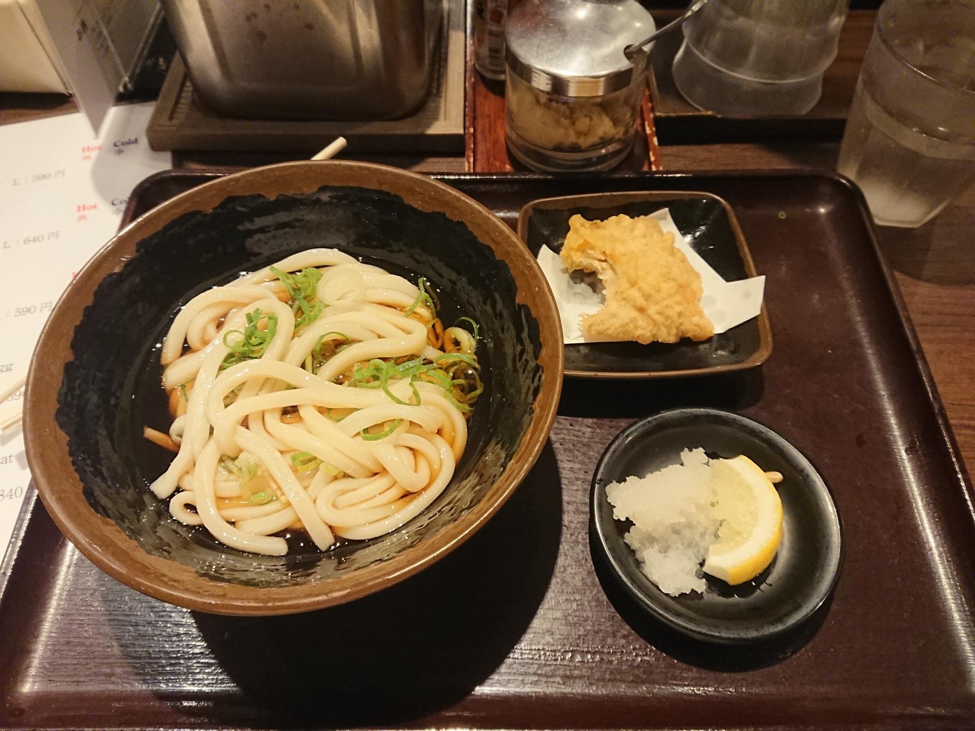 japan102.jpg