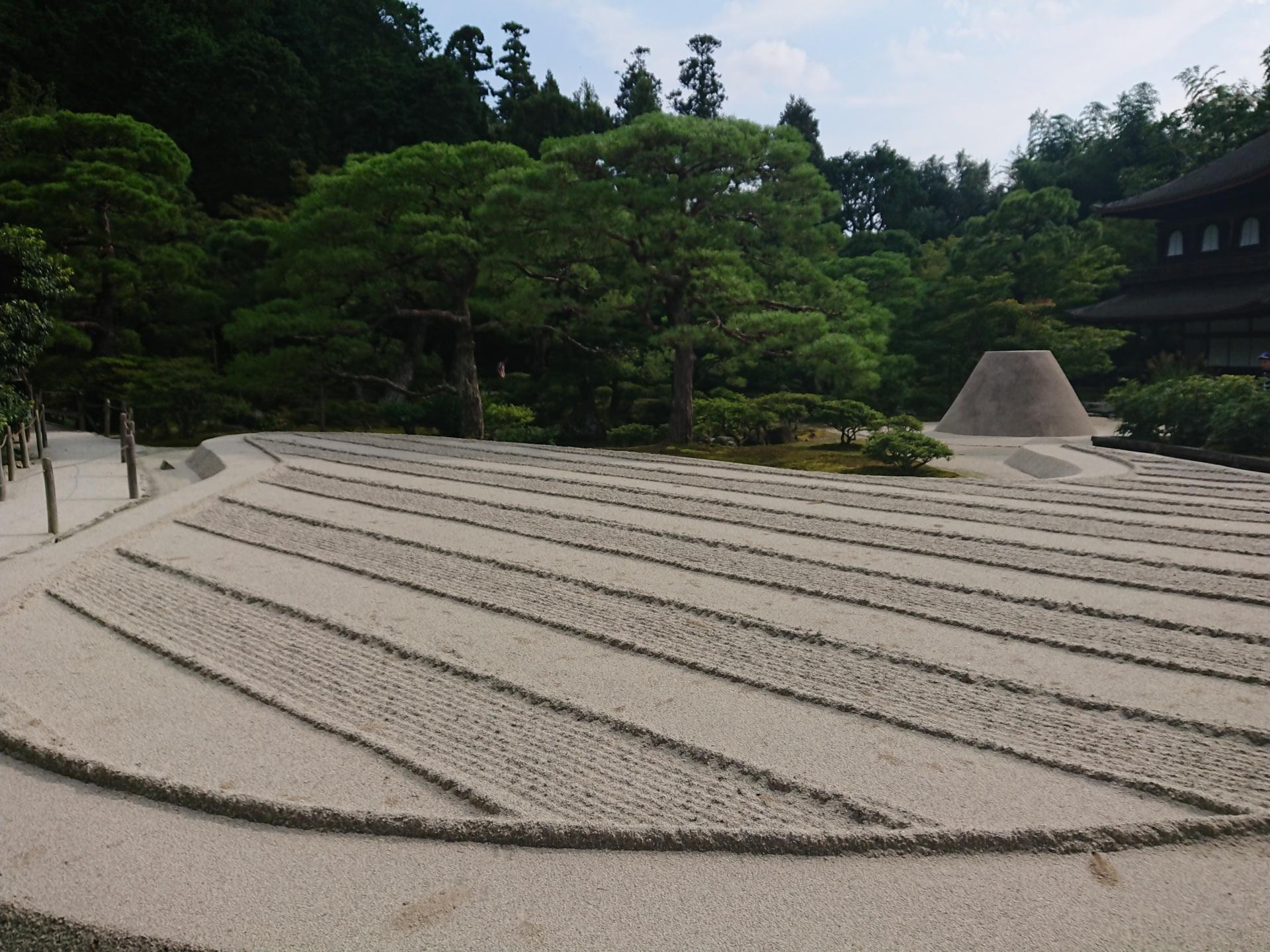 japan59.jpg