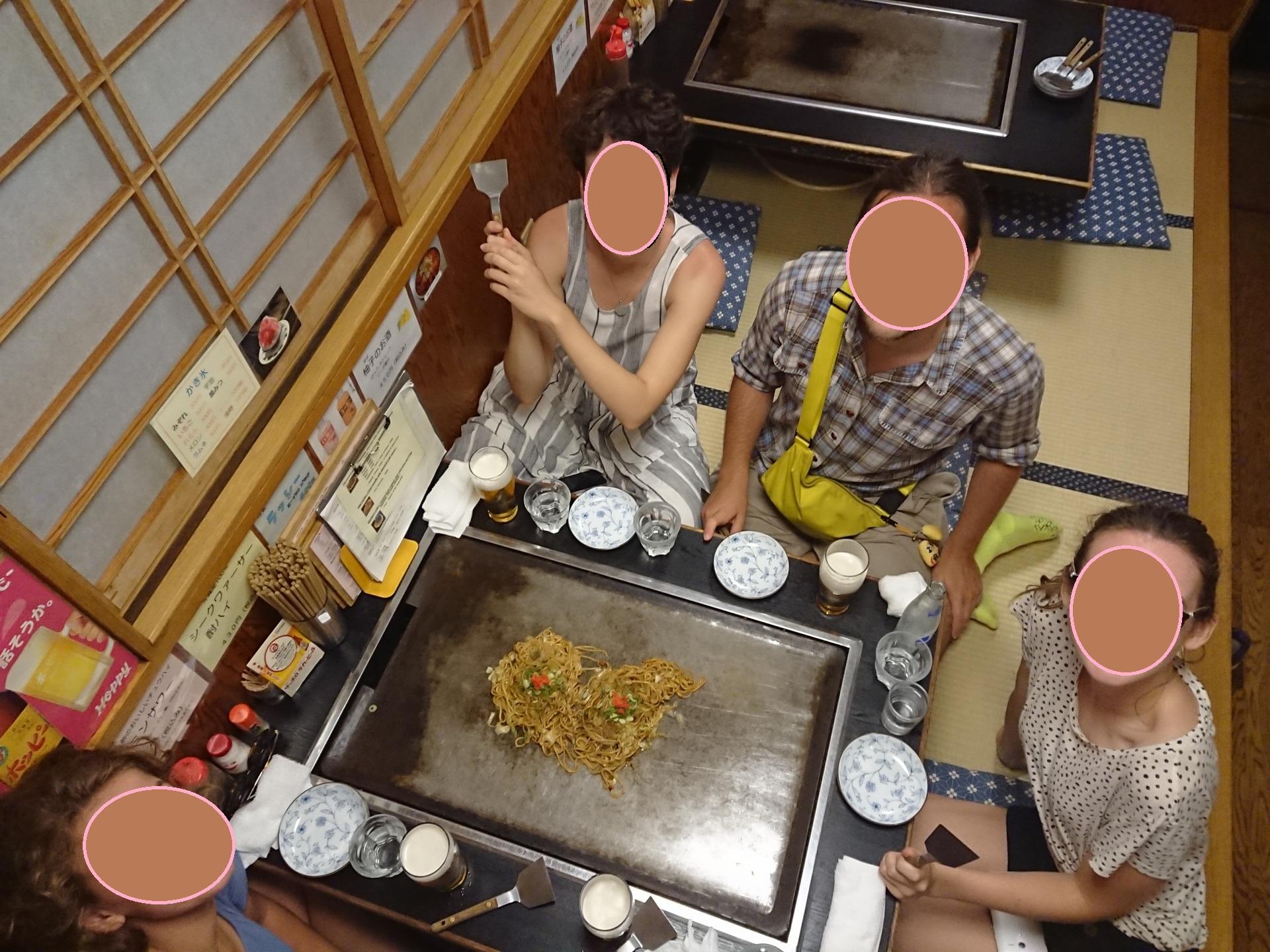 japan66.jpg
