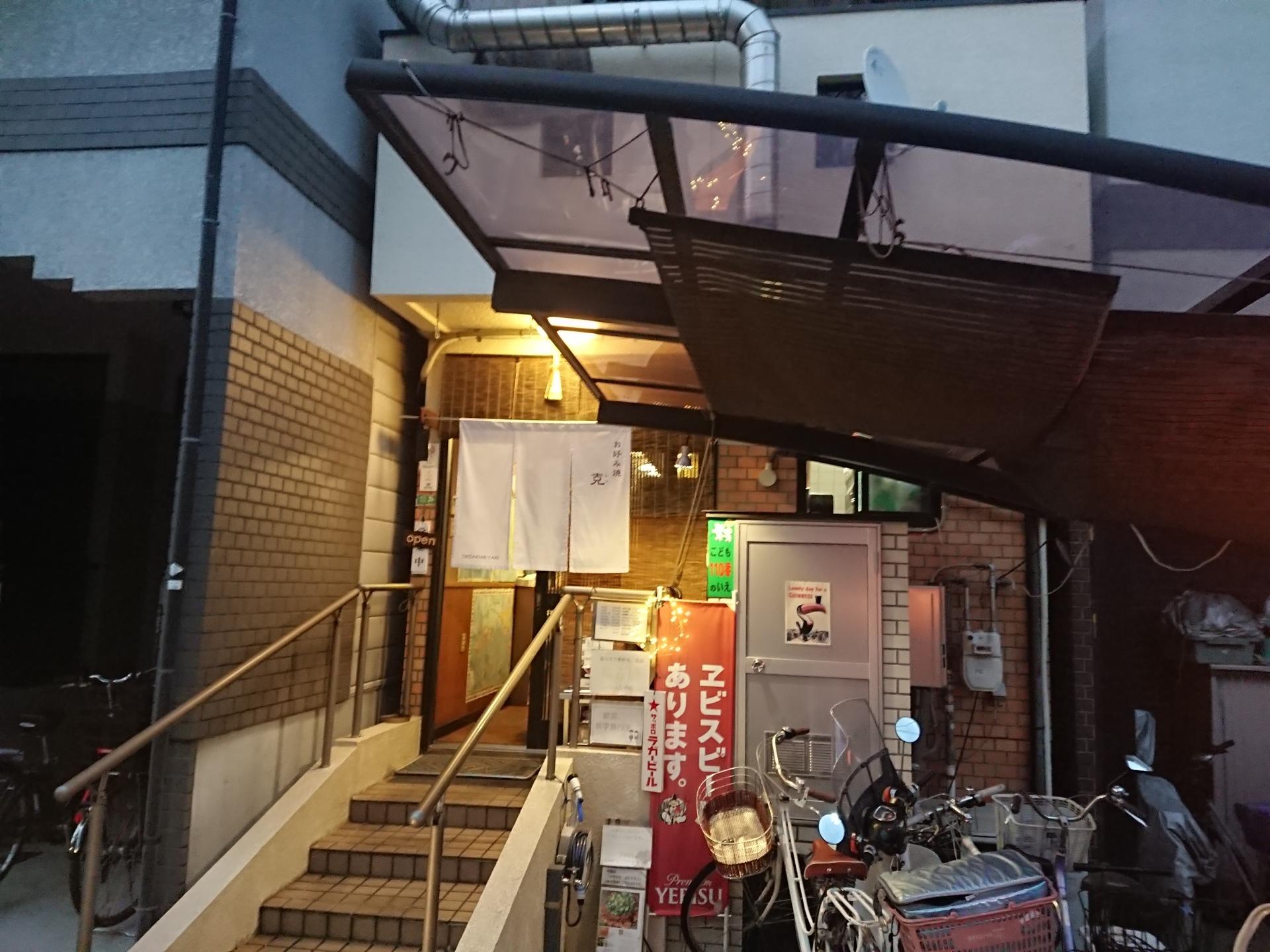 japan67.jpg