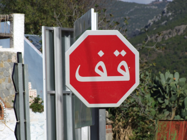 Marokko-Ausflug211.jpg