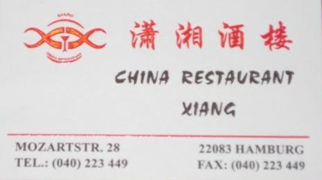 Xiang.jpg